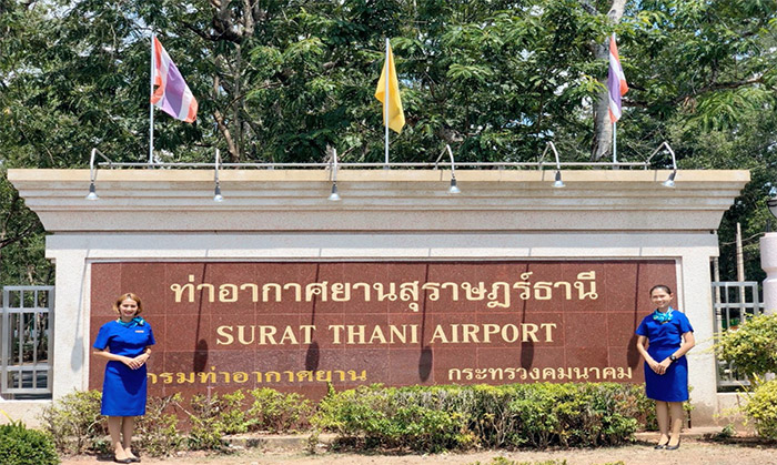 Surat Thani Airport Taxi
