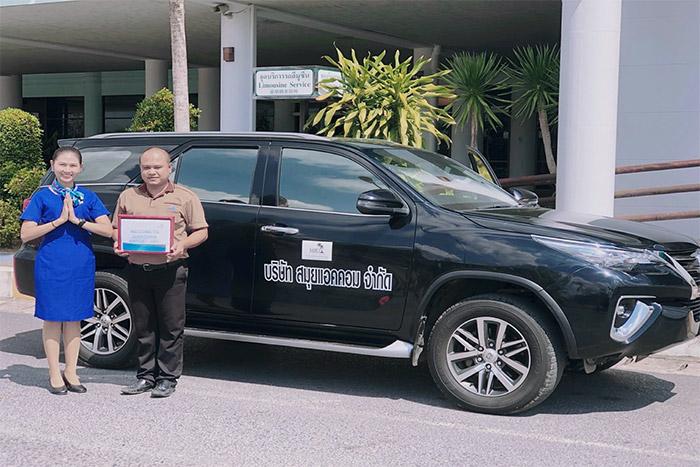 Samui Accom Surat Thani Taxi